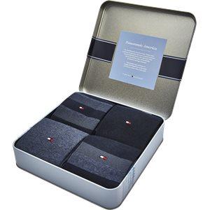 4-Pack Gift Box Socks 4-Pack Gift Box Socks | Blå