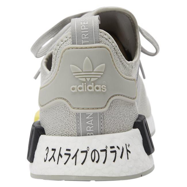 NMD Sneaker
