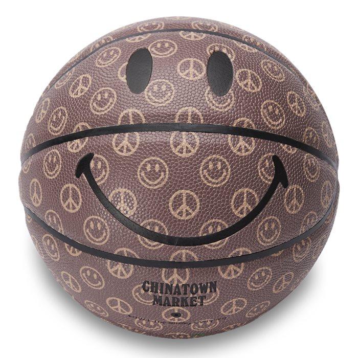 Cabana Smiley Basketball - Accessories - Brun
