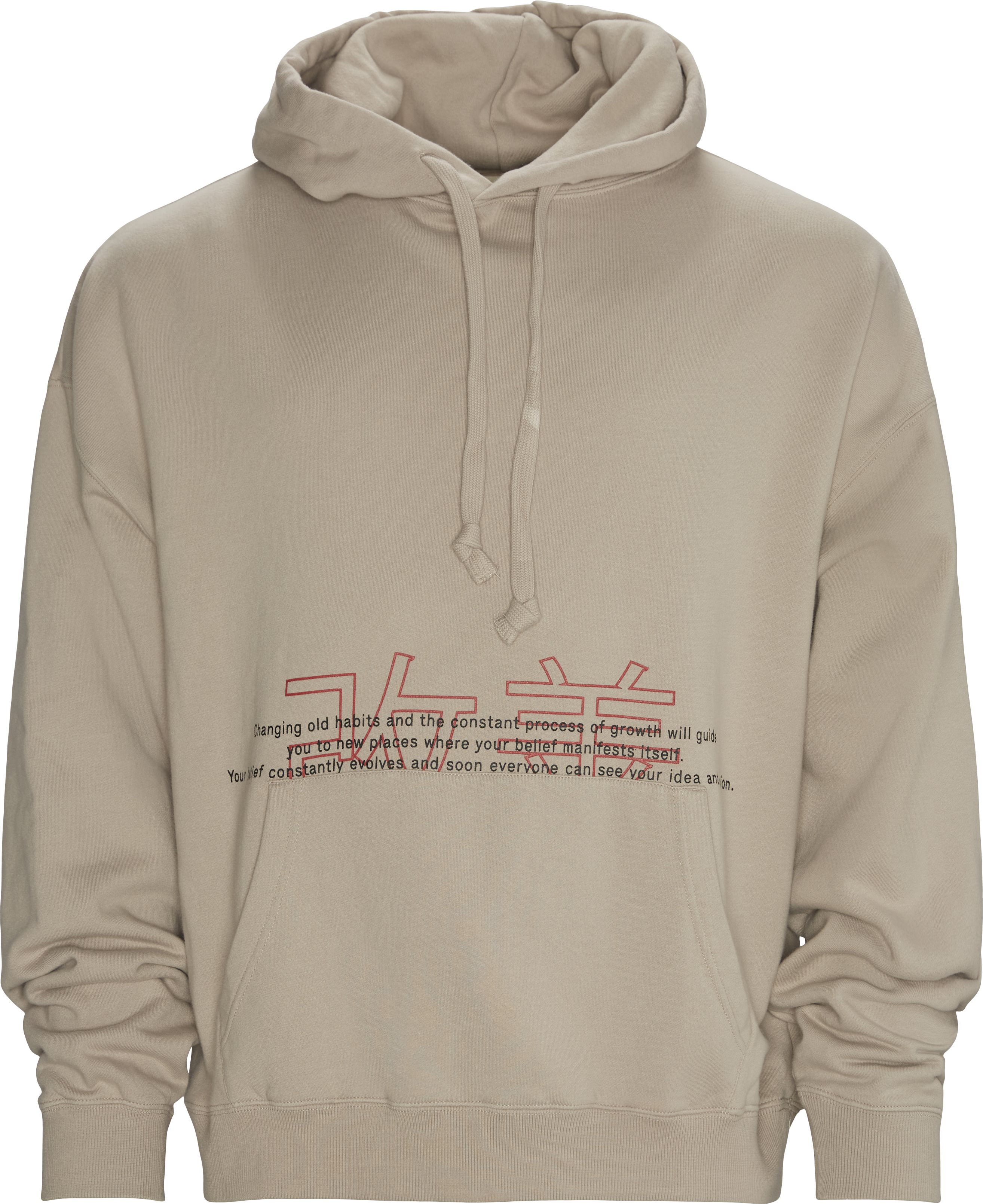 Oversized Kaizen Logo Hoodie - Sweatshirts - Oversized - Sand