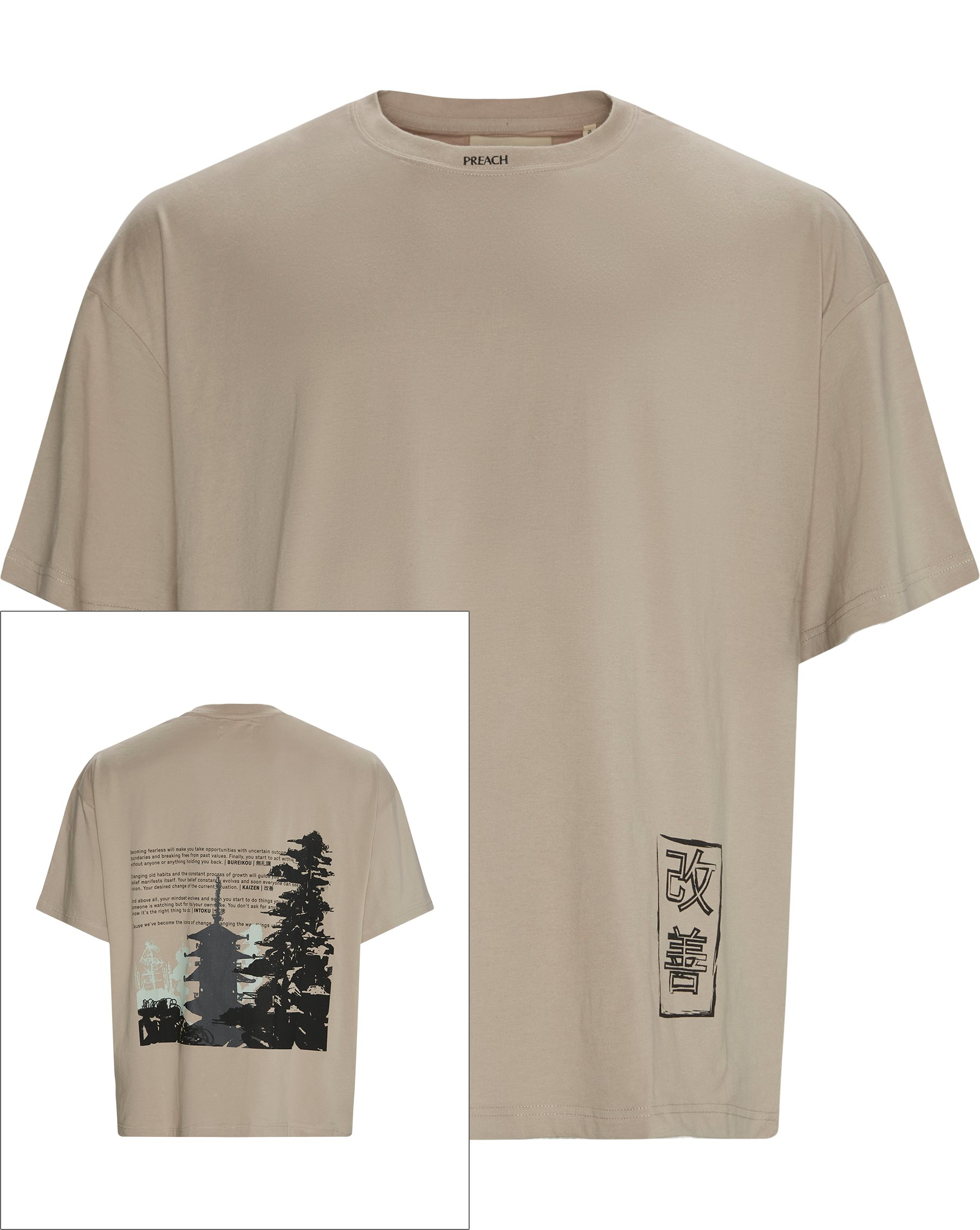 Old Temple Tee - T-shirts - Oversized - Sand